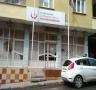 Sultanbeyli 1 Nolu Aile Sağlığı Merkezi