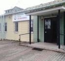 Sultanbeyli Erguvan Aile Sağlığı Merkezi