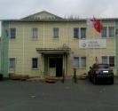 Sultanbeyli Rahim Çelik Aile Sağlığı Merkezi