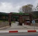 Sultanbeyli Aydos Sosyal Tesisi