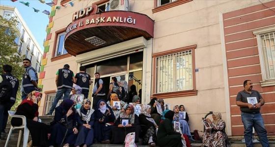 HDP Sultanbeyli Teşkilatı da PKK Kayıt Bürosu Gibi Çalışmış